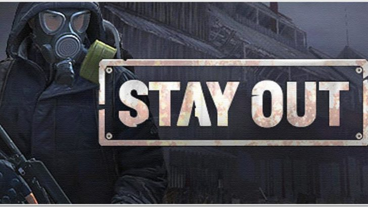 Stay out logo